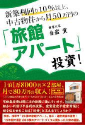 20170501book